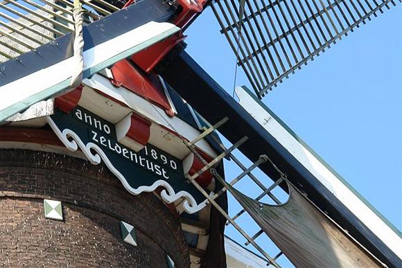 Zeldenrust / De Zwaluw, Oss, Foto: Frits Kruishaar (15-9-2008).