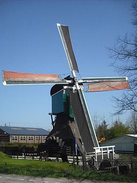Kortrijkse Molen, Breukelen, Foto: Rob Hoving (17-4-2010).