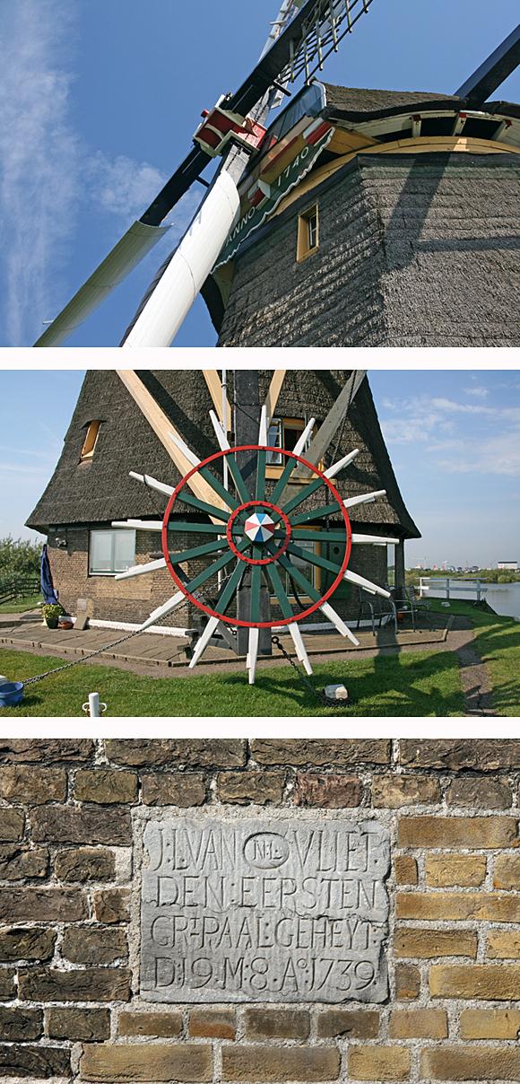 De Hoge Molen, Nieuw-Lekkerland, Foto's: Ton Koorevaar (20-8-2009).