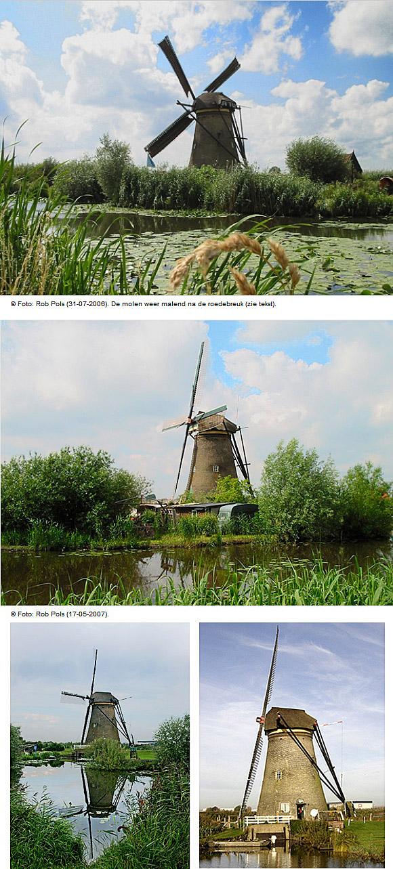 Nederwaard Molen No.7, Kinderdijk, Foto: Ton Koorevaar (20-8-2009) en L.A. van der Meijden (27-10-2005).