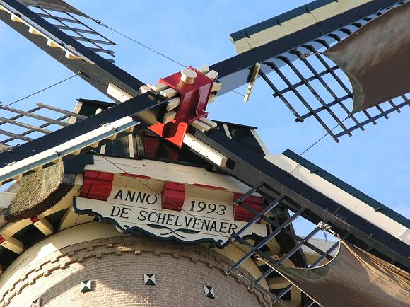 Onverwacht/ Schelvenaer, Krimpen aan den IJssel, Foto: Willem Jans (20-10-2007).