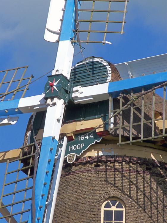 De Hoop, Oud-Alblas, Op de zijkant van de askop staan duidelijk FYEN en OORD.  Foto: Jan Bakker (29-9-2012).