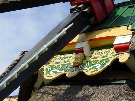 De Korpershoek, Schipluiden, De in de tekst genoemde baard.  Foto: Harmannus Noot (23-7-2004).