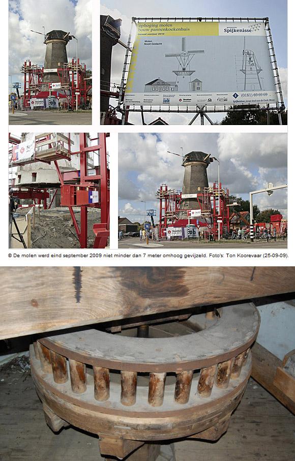 Nooit Gedacht, Spijkenisse, De bovenschijfloop is bijzonder afwijkend en zwaar geconstrueerd.  Foto: Rob Pols (19-7-2008).