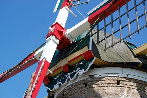 De Korenaar, Stad aan 't Haringvliet, Foto: Rob Pols (5-8-2009).
