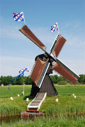 Terpzigt, Marsum (Marssum), Harmannus Noot (12-5-2008).   Database Nederlandse molens