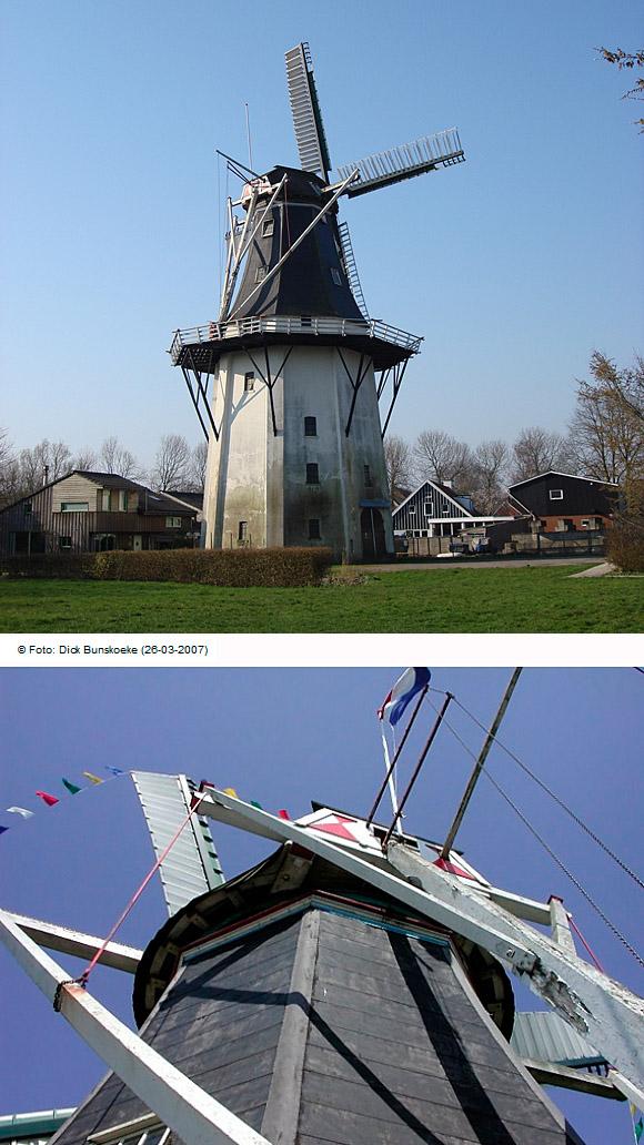 Wilhelmina, Noorderhoogebrug, J.P. Seemann-Riper (Nationale Molendag 2005) | Database Nederlandse molens
