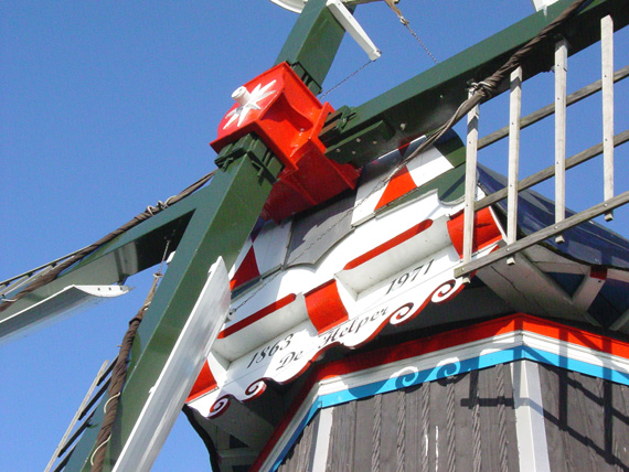 De Helper, Haren-Hoornsedijk, Harmannus Noot (5-2-2005) | Database Nederlandse molens