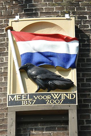 De Nijverheid / v.h. De Raaf, Ravenstein, Frits Kruishaar (30-7-2008)   Database Nederlandse molens