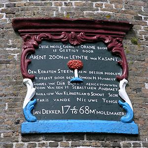 d'Oranjeboom, Nieuwe-Tonge, Frans van Unen (18-6-2004) | Database Nederlandse molens