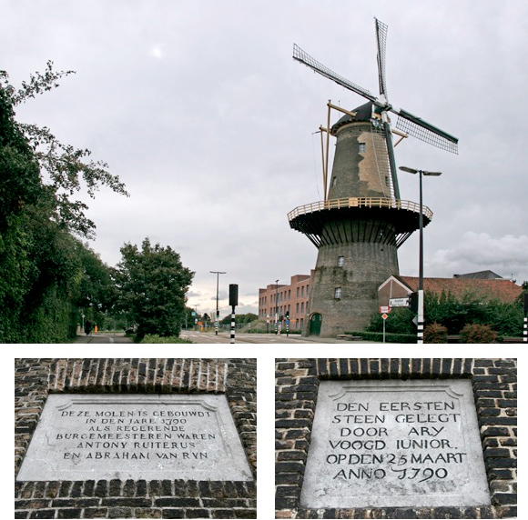 Aeolus, Vlaardingen, Fotos: Ton Koorevaar (13-8-2009). | Database Nederlandse molens